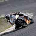 KTM: Leidenschaft und Konstruktionsrichtlinien
