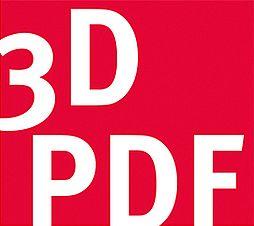 Der Prostep PDF Generator 3D ist der Kern des TDP for Teamcenter (Bild: Prostep).